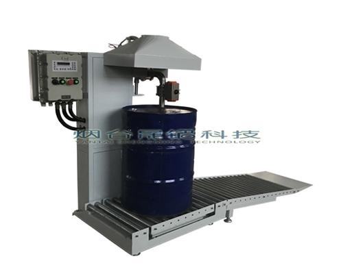 枣庄化工称重灌装机