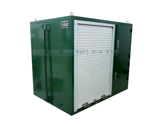 枣庄减水剂定量分装200kg桶设备