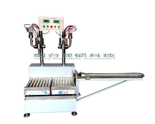 枣庄3-25公斤双头灌装秤