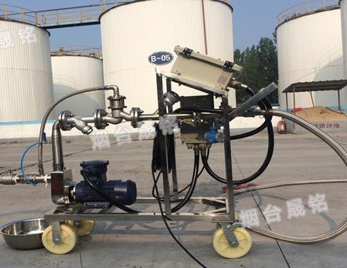 淄博二氯甲烷定量分装大桶设备