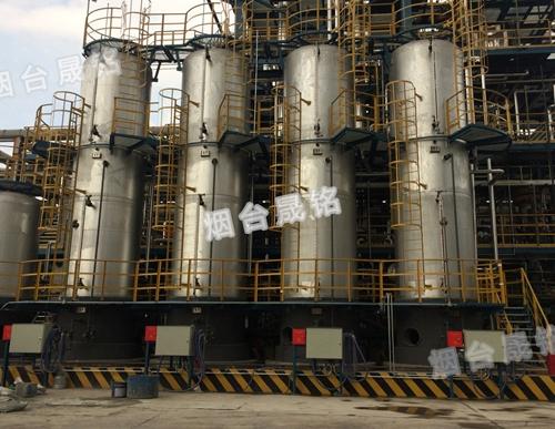 神华煤制油定量分装设备