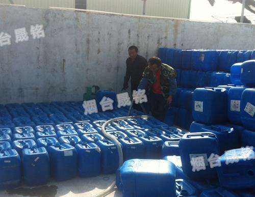 30公斤小桶定量自动加注机