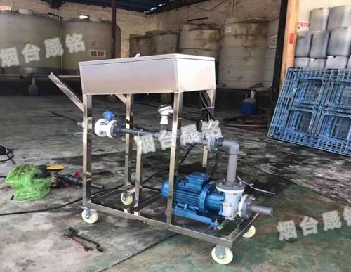 硫酸定量分装大桶设备