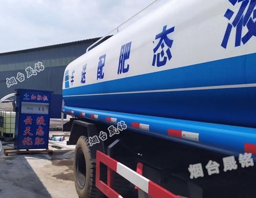 液体肥定量灌装分装设备