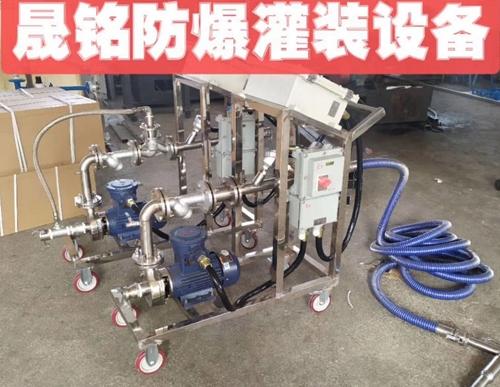盐酸磷酸30升灌装机硫酸定量灌装机