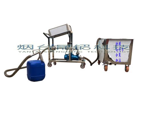 枣庄吨桶定量分装设备