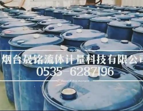 槽罐车卸车定量灌装大桶设备自动分装大桶设备