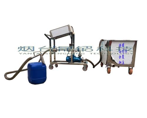 威海吨桶定量分装设备