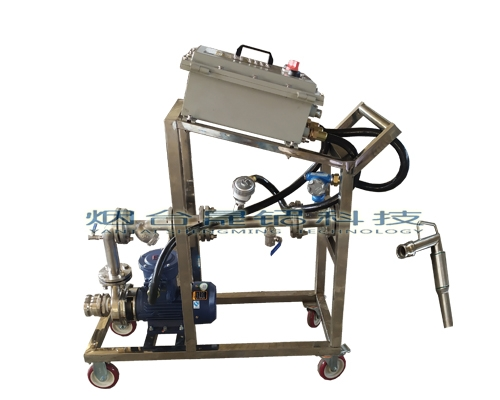 威海槽车卸料定量分装大桶设备